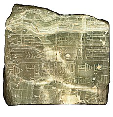 Akkad, Sumer, ca. 2217-2193 BC, 1 partial tablet, 10,0x11,5x4,7 cm, (originally at least ca. 20x25x5 cm), 2+2 columns (originally 5+5 columns), 18 compartments remaining in a formal archaizing cuneiform script of high quality.