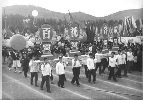 hundred flowers campaign History of the people's republic of china 1949–1976, the mao era revolution korean war hundred flowers campaign.