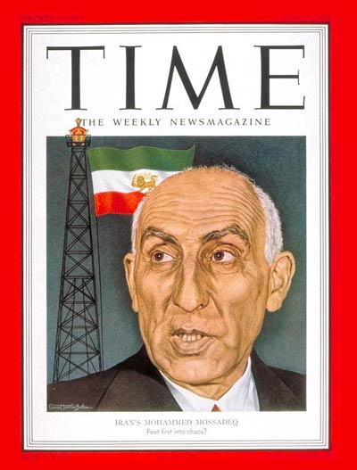 "Was the coup against Mossadeq a ""success""? Was it ""terrorism""? Was the Shah's regime ""terrorism""? Is the current regime in Iran ""terrorist""? Is it ""successful""?"