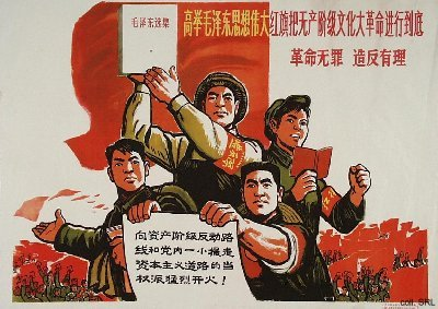 Equally heroic Chinese workers, speading the good news of the Revolution.