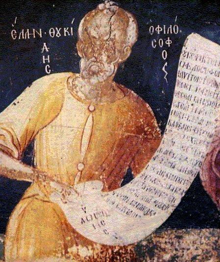 Thucydides in a Byzantine Fresco