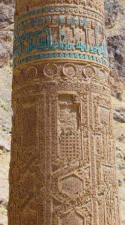 The Minaret at Djam, Afghanistan