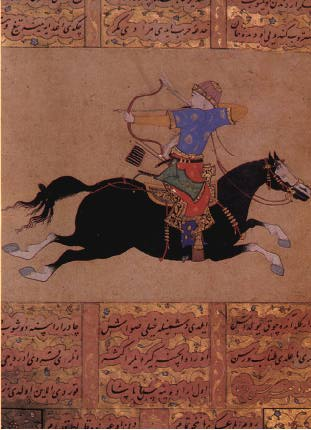 A Mongol archer on horseback