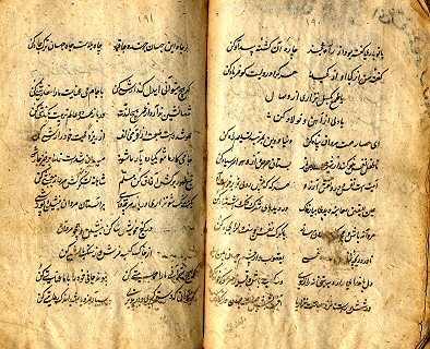 Diwan, by Nizari Quhistani Persian manuscript, 13th/19th century Containing more than 10,000 verses, Nizari Quhistani's collected poems include numerous Ismaili ideas of his time expressed in Sufi metaphor.