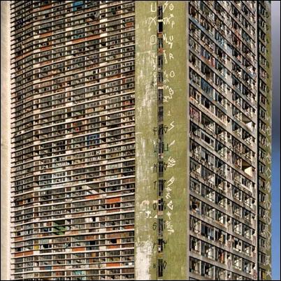 An abandoned high rise in Sao Paulo, Brazil.