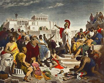 pericles-funeral-oration.jpg