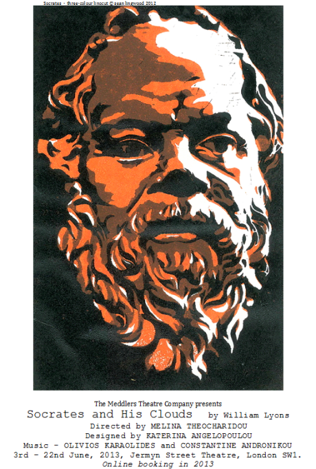 Socrates and his clouds