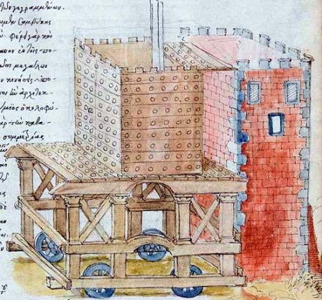 Bitonis, De Constructione Bellicarum Machinarum et Catapultarum: folio 10 recto: detailed image of portable siege tower. Heron of Byzantium probably designed similar structures.
