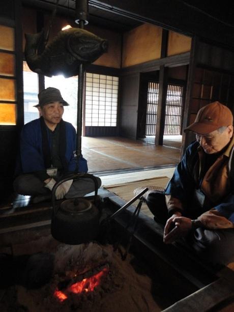 Edo Tokyo 1