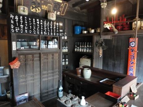 Edo Tokyo 4