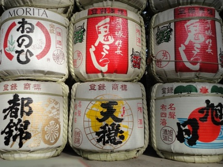 Color lables on sake donated to the Meiji Jingū.