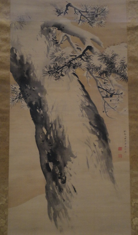 A painting in the Tokyo National Museum.