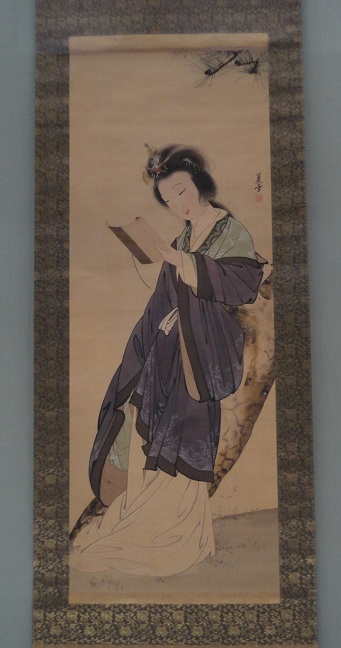 Also from the Tokyo National Museum.