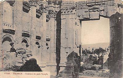BALBECK-Baalbek-LEBANON