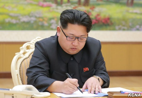 An official photograph of Kim Jong-un from a KCNA on 'WPK Central Committee Issues Order to Conduct First H-Bomb Test'