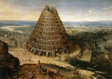 Cooperation among human beings has its limits -- as illustrated by the story of the Tower of Babel -- and one limit to cooperation is our level of eusociality.  With a higher or lower level of eusociality, civilization would have had a different structure.